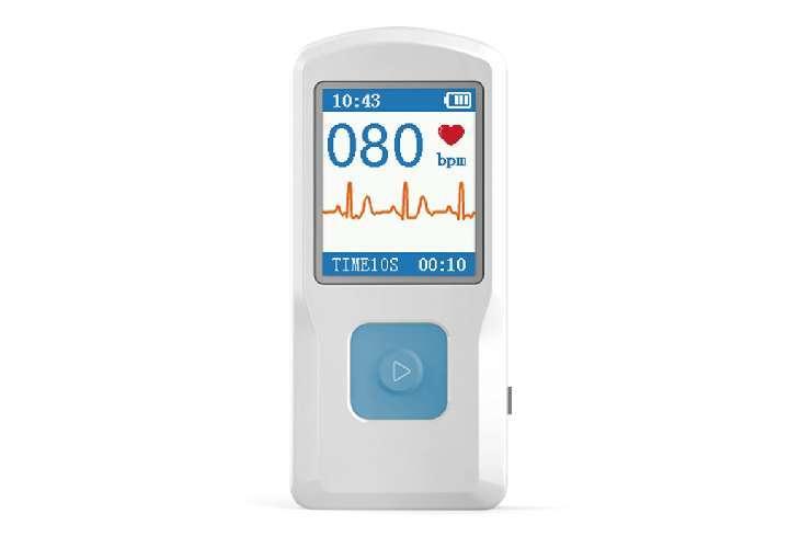 Best Portable ecg machine in Pakistan at Medical Supplies Pakistan